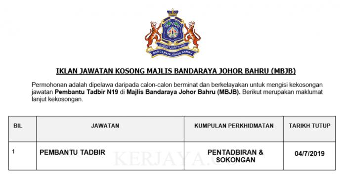 Majlis Bandaraya Johor Bahru ~ Pembantu Tadbir N19