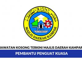 Majlis Daerah Kampar ~ Pembantu Penguat Kuasa