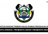 Majlis Daerah Pengkalan Hulu ~ Pembantu Awam / Pembantu Operasi / Pembantu Akauntan