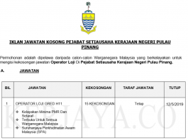 Pejabat Setiausaha Kerajaan Negeri Pulau Pinang ~ Operator Loji
