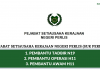 Pejabat Setiausaha Kerajaan Negeri Perlis ~ Kekosongan Jawatan Pembantu Tadbir / Pembantu Operasi / Pembantu Awam