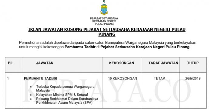 Pejabat Setiausaha Kerajaan Negeri Pulau Pinang ~ Pembantu Tadbir N19