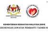 Pembantu Tadbir N19 Kementerian Kesihatan Malaysia (KKM)