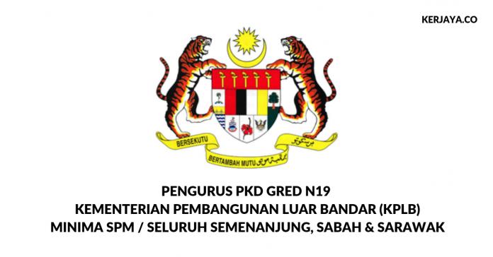 Pengurus PKD Gred N19 Kementerian Pembangunan Luar Bandar (KPLB)