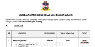 Permohonan Jawatan Kosong Terkini Kelab Golf Negara Subang