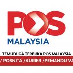Temuduga Terbuka Pos Malaysia ~ Posmen / Posnita / Kurier / Pemandu Van & Lori