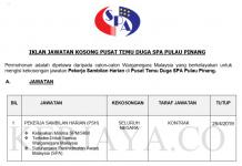 Pusat Temu Duga SPA Pulau Pinang ~ Pekerja Sambilan Harian (PSH)