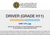 Pemandu H11 Universiti Islam Antarabangsa Malaysia (UIA)