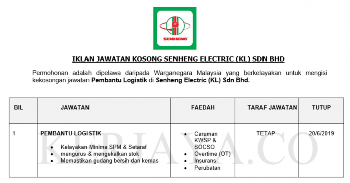 Senheng Electric ~ Pembantu Logistik