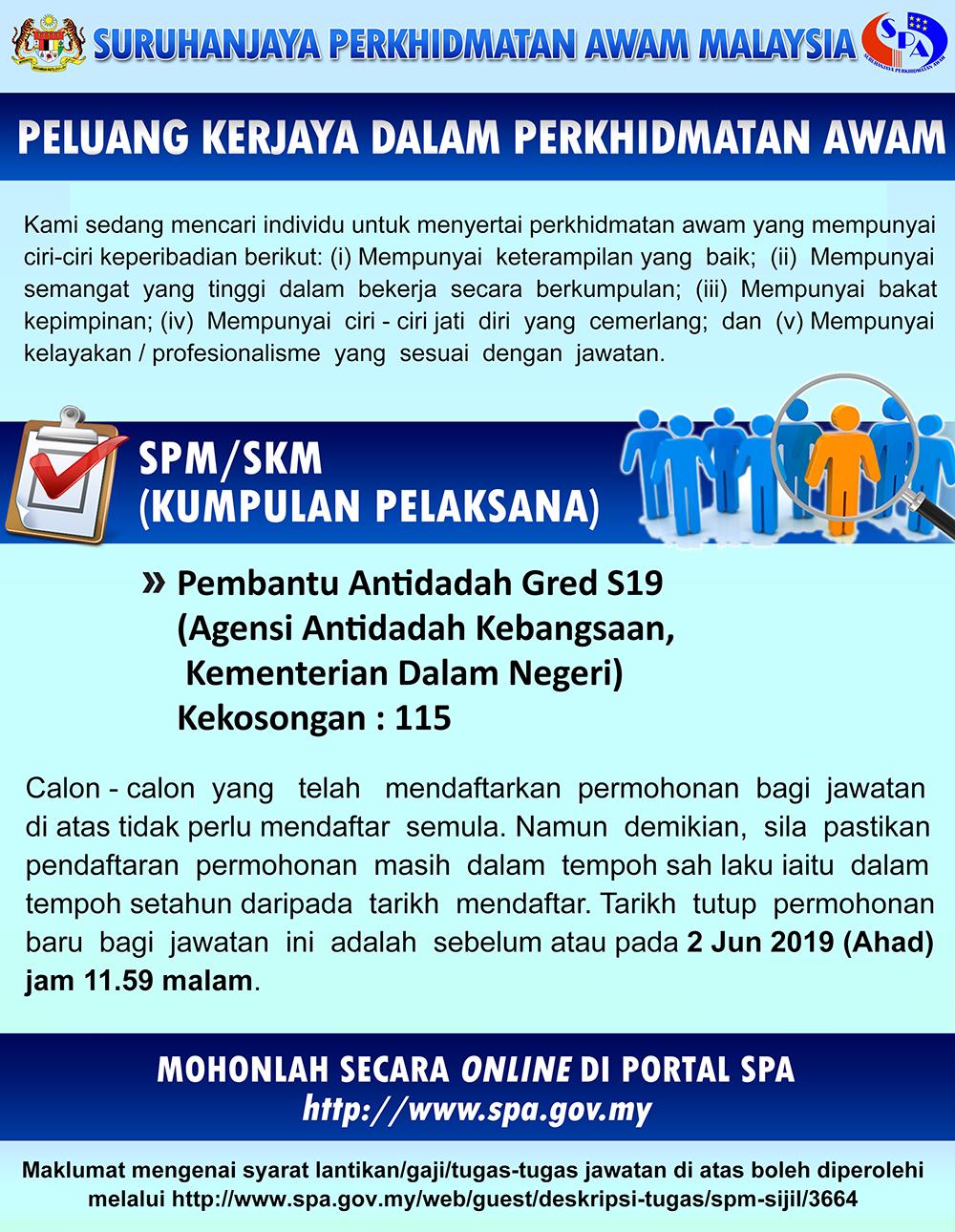 Iklan Jawatan Kosong AADK 2019