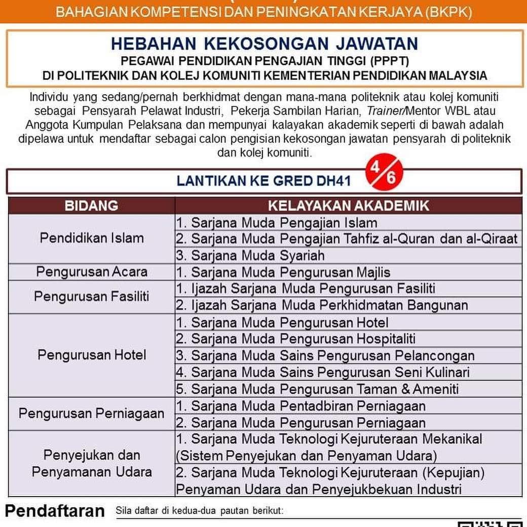Iklan Jawatan Pegawai Pendidikan Pengajian Tinggi 4