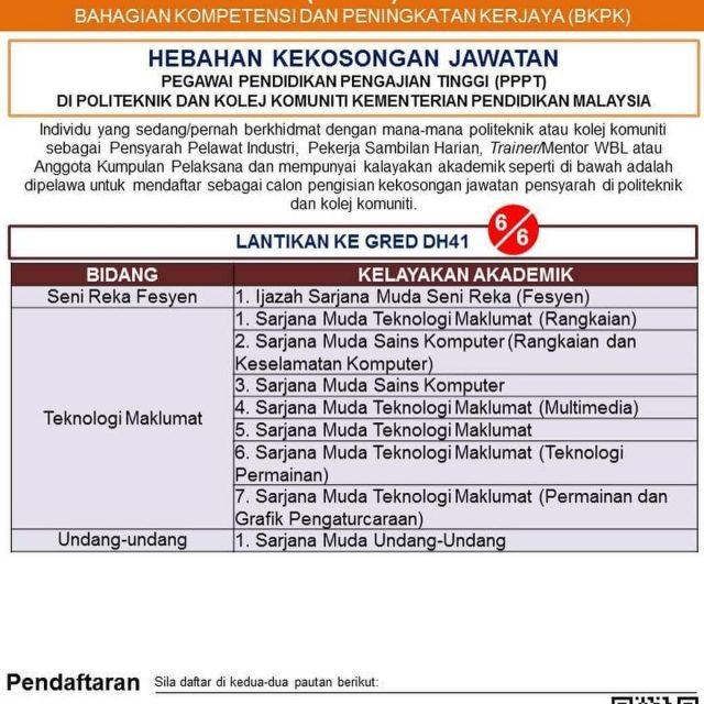 Iklan Jawatan Pegawai Pendidikan Pengajian Tinggi 2