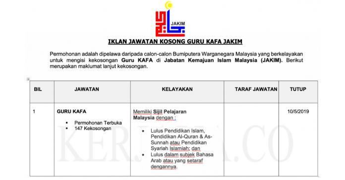 Jabatan Kemajuan Islam Malaysia (Jakim)