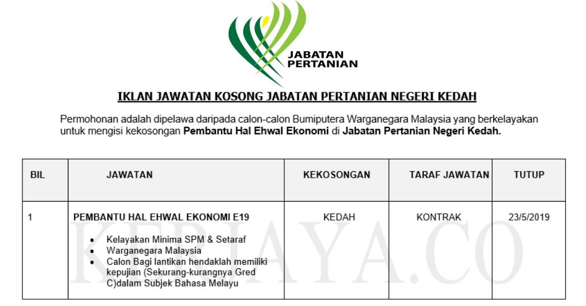 Jawatan Kosong Terkini Jabatan Pertanian Negeri Kedah Pembantu Hal Ehwal Ekonomi Kerja Kosong Kerajaan Swasta