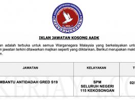 Jawatan Kosong AADK (1)