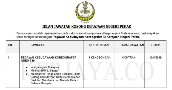 Kerajaan Negeri Perak ~ Pegawai Kebudayaan Koreografer