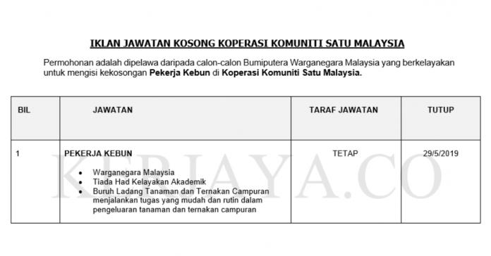 Koperasi Komuniti Satu Malaysia