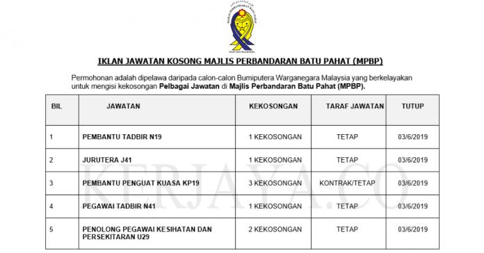 Majlis Perbandaran Batu Pahat (MPBP) ~ Pentadbiran & Pengurusan