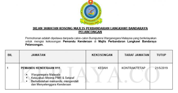 Majlis Perbandaran Langkawi Bandaraya Pelancongan