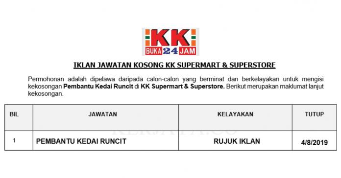 Permohonan Jawatan Kosong Terkini KK Supermart & Superstore _ Pembantu Kedai