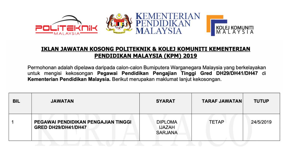 Jawatan Kosong Terkini Iklan Jawatan Pegawai Pendidikan Pengajian Tinggi Kpm Kerja Kosong Kerajaan Swasta