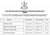 Suruhanjaya Perkhidmatan Awam Negei Pahang ~ Pentadbiran & Pengurusan