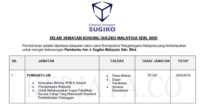 Sugiko Malaysia ~ Pembantu Am