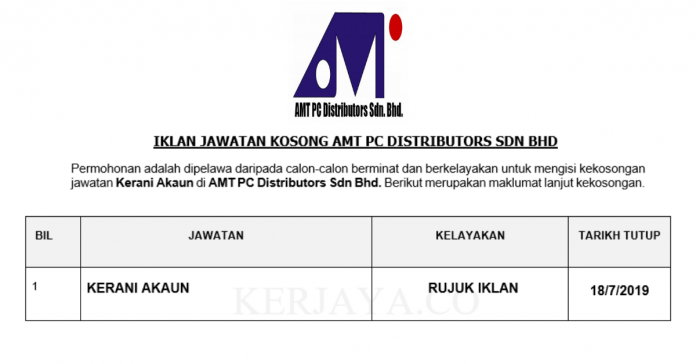 AMT PC Distributors ~ Kerani Akaun