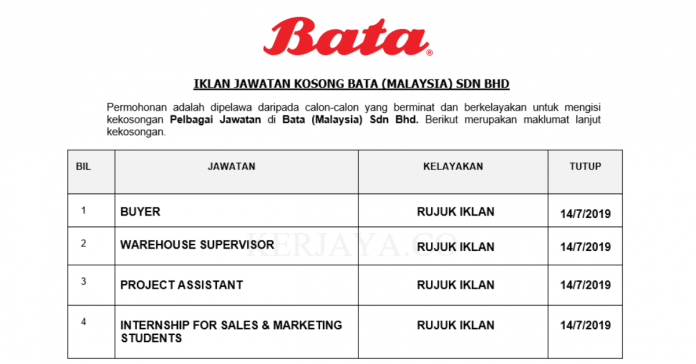 Bata ~ Warehouse Supervisor, Buyer & Internship for Sales & Marketing Students