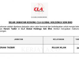 CLA Global Holdings ~ Kerani Tadbir