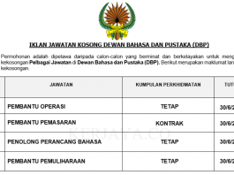 Dewan Bahasa dan Pustaka (DBP) ~ Pembantu Operasi, Pembantu Pemasaran, Pembantu Pemuliharaan & DLL