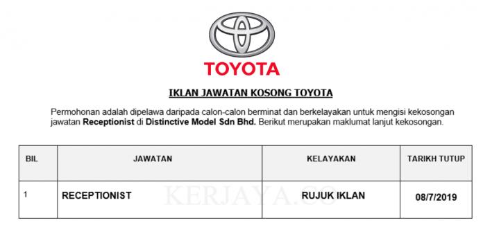 Receptionist Toyota