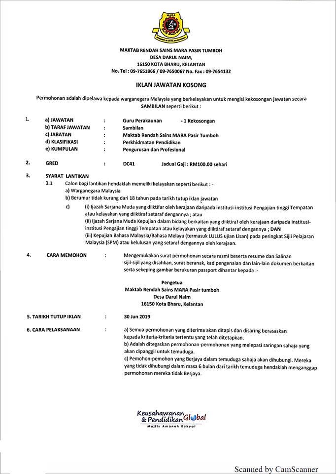 Iklan Jawatan Kosong Maktab Rendah Sains Mara (MRSM) Pasir Tumboh