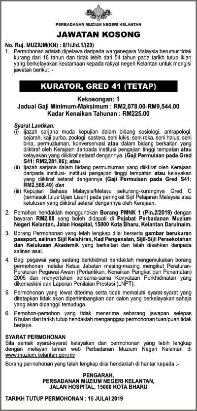 Iklan Jawatan Kosong Perbadanan Muzium Negeri Kelantan