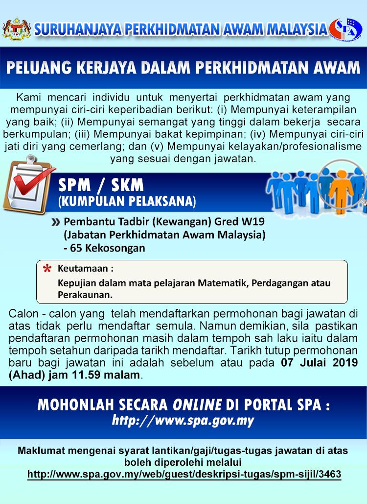 Iklan Jawatan Pembantu Tadbir Kewangan W19 JPA