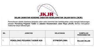 Jabatan Keselamatan Jalan Raya (JKJR)