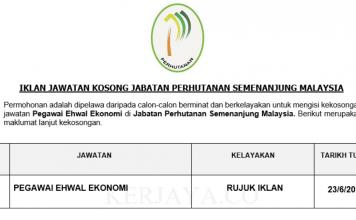 Pegawai Ehwal Ekonomi Jabatan Perhutanan Semenanjung Malaysia
