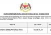 Jabatan Tenaga Kerja Negeri Johor ~ Pekerja Sambilan Harian (PSH)