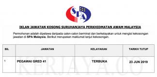 Jawatan Kosong Suruhanjaya Perkhidmatan Awam Malaysia (1)