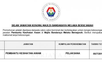 Majlis Bandaraya Melaka Bersejarah ~ Pembantu Kesihatan Awam