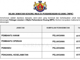 Majlis Perbandaran Kluang (MPK)