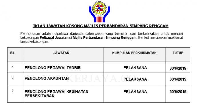 Majlis Perbandaran Simpang Renggam ~ Penolong Pegawai Tadbir, Penolong Akauntan & Penolong Pegawai Kesihatan Persekitaran