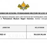 Perbadanan Muzium Negeri Kelantan ~ Kurator