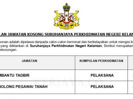 Iklan Jawatan Kosong Pembantu Tadbir & Penolong Pegawai Tanah SPN Kelantan