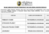 Universiti Sultan Zainal Abidin (UNISZA) ~ Pembantu Tadbir , Penolong Pegawai Tadbir, Jururawat & DLL Jawatan