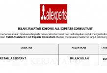 All Experts Consultant ~ Retail Assistant
