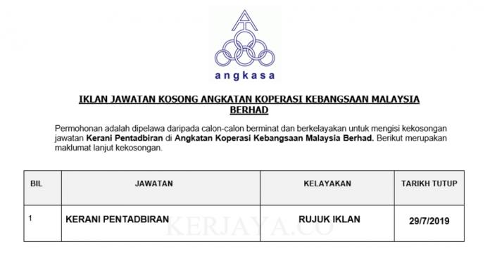 Angkatan Koperasi Kebangsaan Malaysia ~ Kerani Pentadbiran