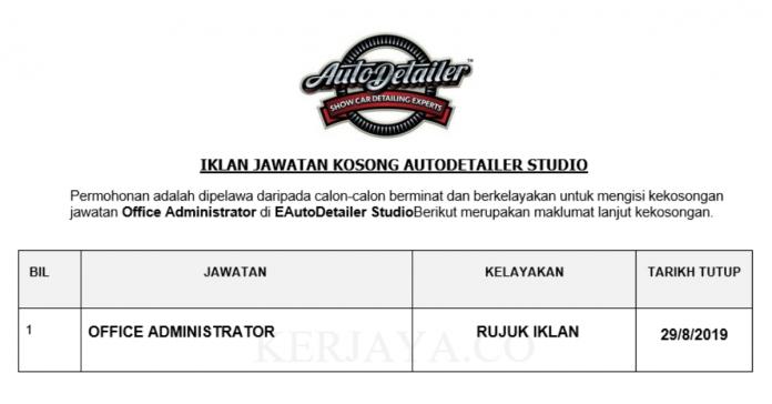 AutoDetailer Studio ~ Office Admin
