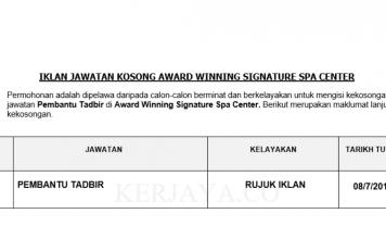 Award Winning Signature Spa Center ~ Pembantu Tadbir