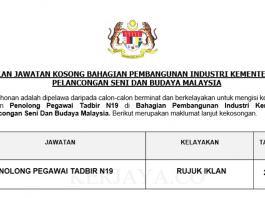 Penolong Pegawai Tadbir Bahagian Pembangunan Industri Kementerian Pelancongan Seni Dan Budaya Malaysia
